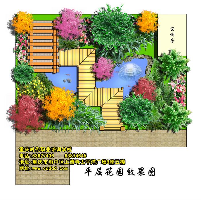 平面 效果 屋顶 花园 园林景观手绘平面图